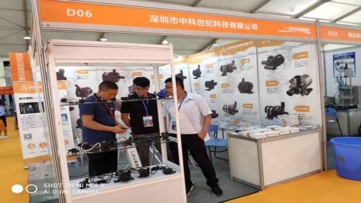 中科世纪-无刷直流变频水泵精彩亮相第27届中国小家电交易会